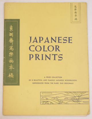 Japanese Color Prints. A Prize Collection of 8 beautiful and famous Japanese Woodblocks,...